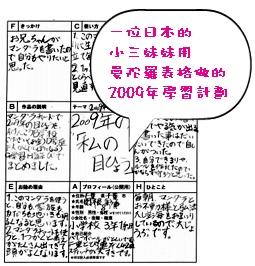 20100927153955843.jpg