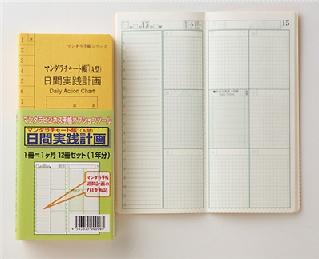 20100927161305281.jpg