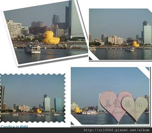真愛碼頭.ufo