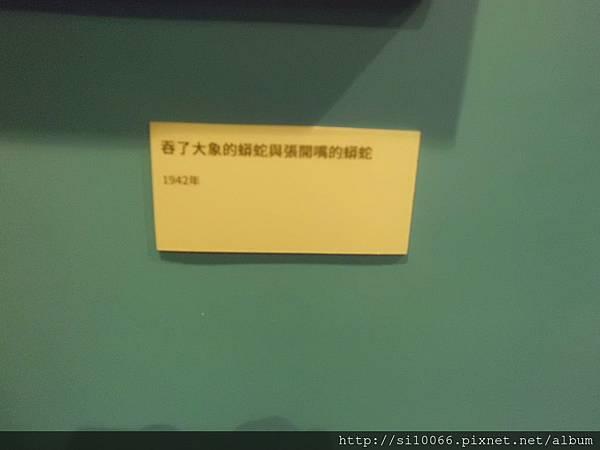 CIMG0142.JPG