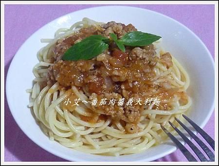 番茄肉醬義大利麵(2)P1190946