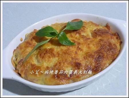 焗烤義大利麵P1190982