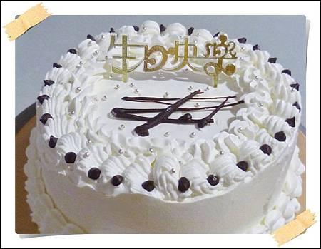 鮮奶油蛋糕P1220473