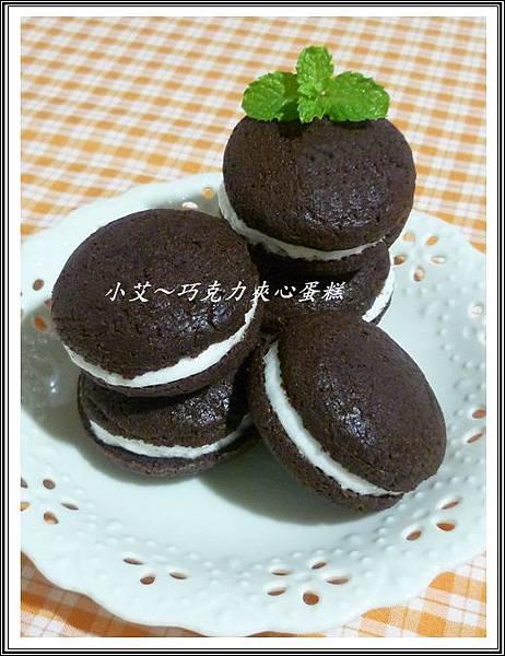 巧克力夾心蛋糕3P1230099