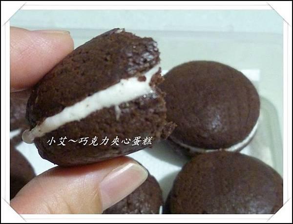 巧克力夾心蛋糕2P1230068