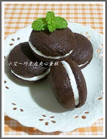 巧克力夾心蛋糕P1230022