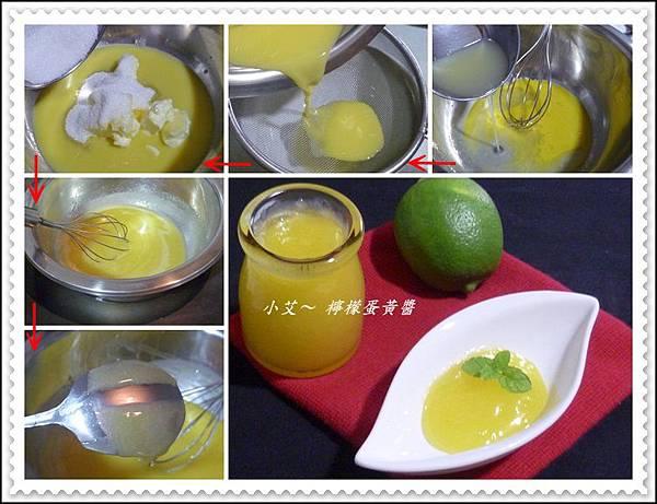 檸檬蛋黃醬組cats