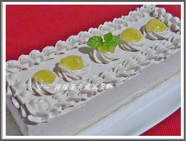 檸檬蛋黃戚風蛋糕(2)P1220442