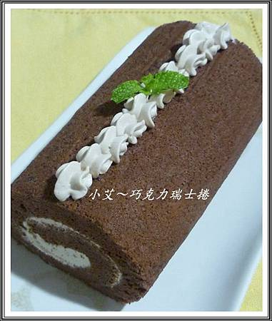 巧克力瑞士捲2P1220483