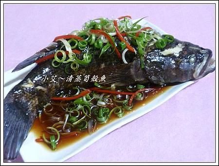 清蒸筍殼魚P1230382