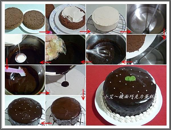 鏡面巧克力蛋糕組cats