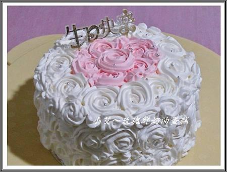 鮮奶油蛋糕DSC_1119