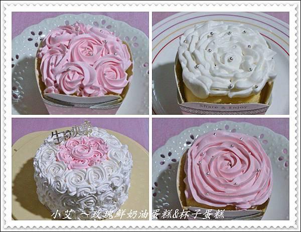 玫瑰杯子蛋糕組2cats