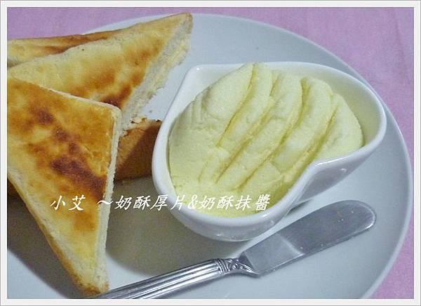 奶酥抹醬P1240018