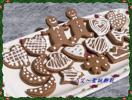 聖誕餅乾DSC_1162