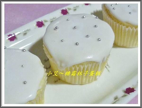 糖霜杯子蛋糕2P1240147