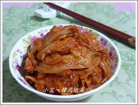 韓式泡菜P1240245