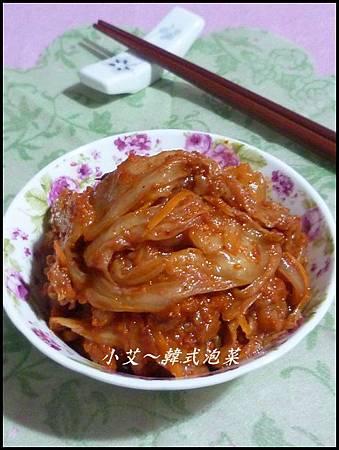 韓式泡菜2P1240226