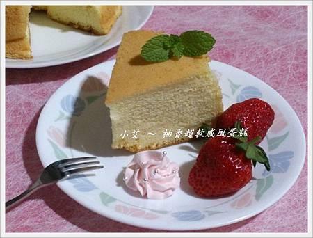 柚香超軟戚風蛋糕DSC_1411