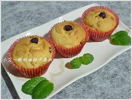 酸奶油杯子蛋糕P1250439