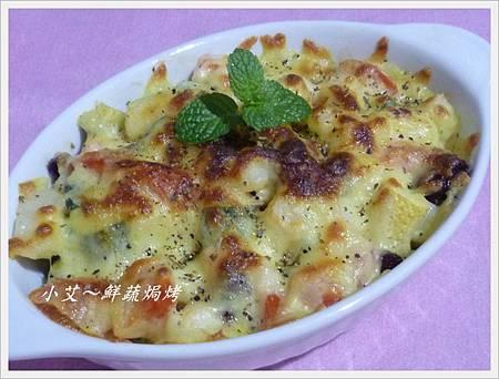 鮮蔬焗烤2P1250629