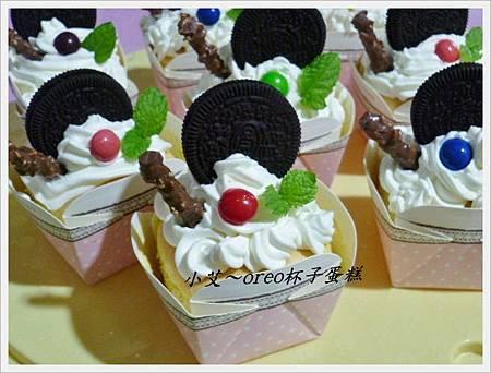 oreo杯子蛋糕2P1250830