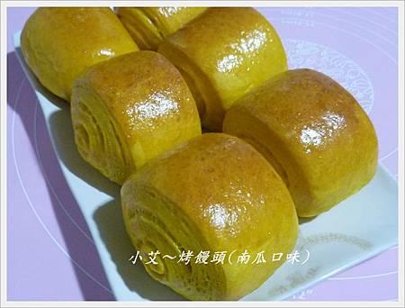 烤饅頭2P1280180