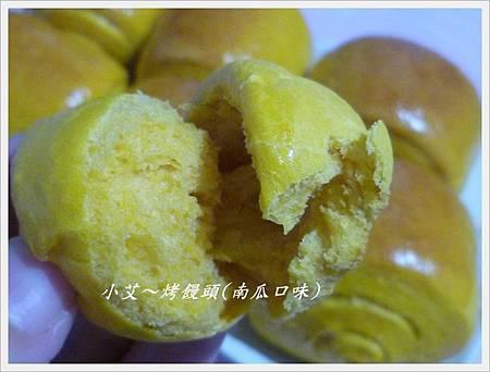 烤饅頭南瓜口味1P1280196