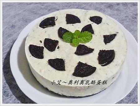 奧利奧乳酪蛋糕2P1280276