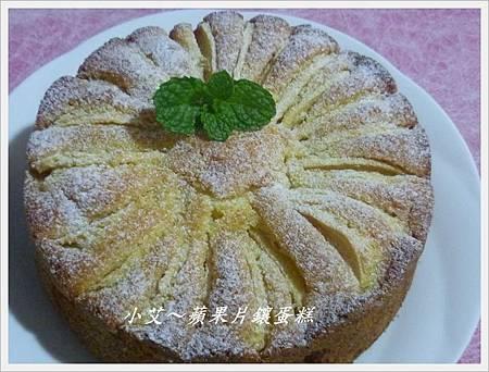 鑲蛋糕2P1290310