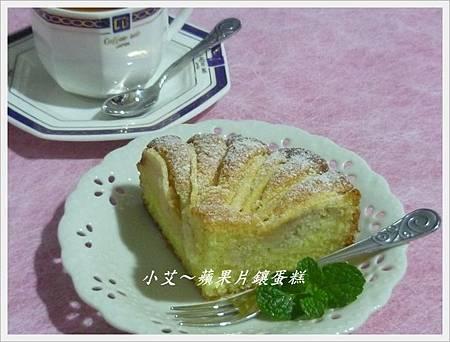 鑲蛋糕3P1290384