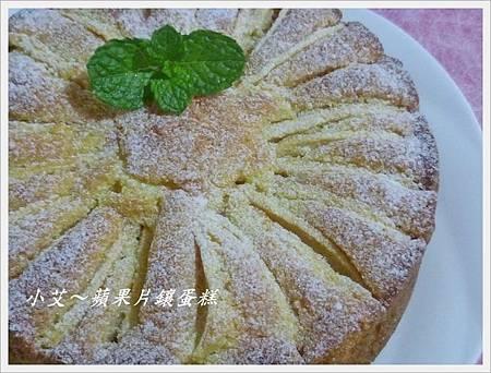 鑲蛋糕1P1290294