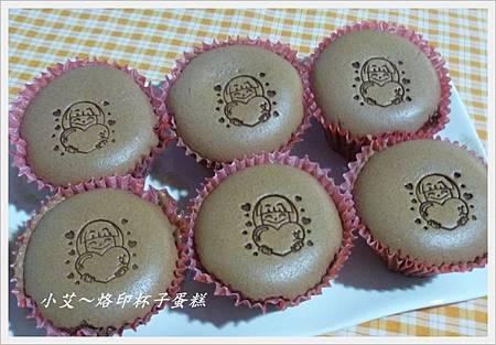 烙印杯子蛋糕P1290621