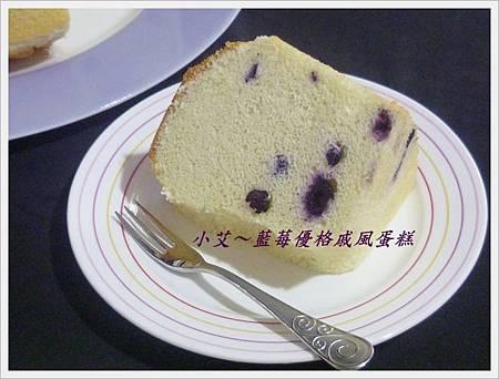 藍莓優格戚風蛋糕P1300191