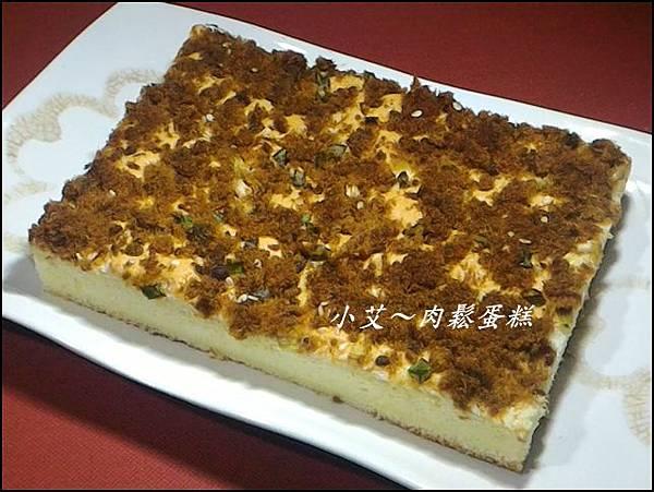 肉鬆蛋糕(1)P_20161008_234335.jpg