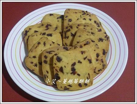 蔓越莓酥餅P1300604