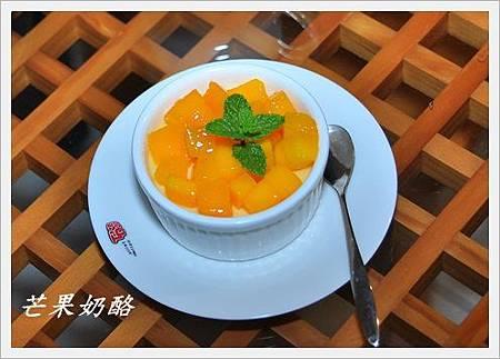 芒果奶酪(3)DSC_0893.JPG