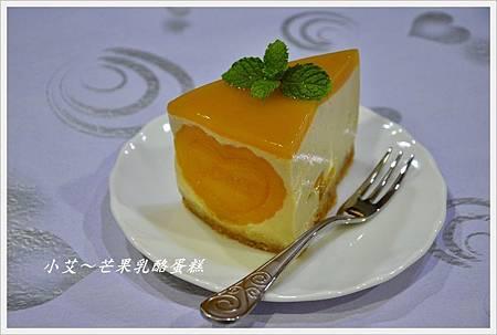 芒果乳酪蛋糕片(2)編2DSC_7963.JPG