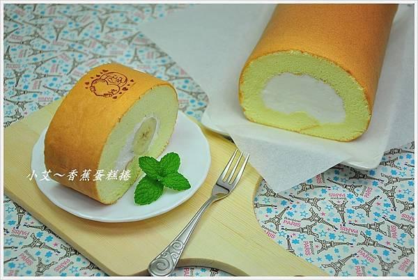 格香蕉蛋糕卷5DSC_1127.JPG