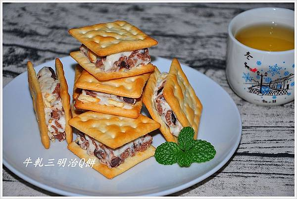 三明治Q餅DSC_1118-1.jpg