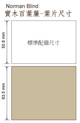 20140313BLOG-02