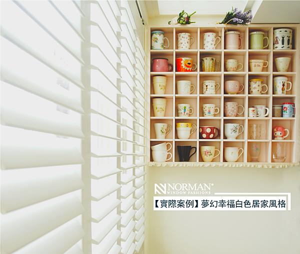 20140705blogger-01