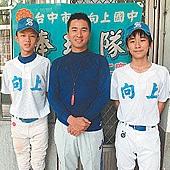 棒球員愛圍棋 周紀寧上第一志願