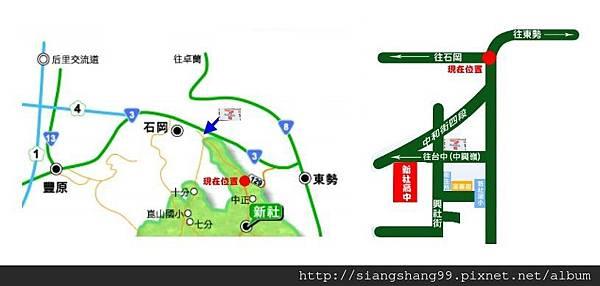 新社高中地圖.jpg