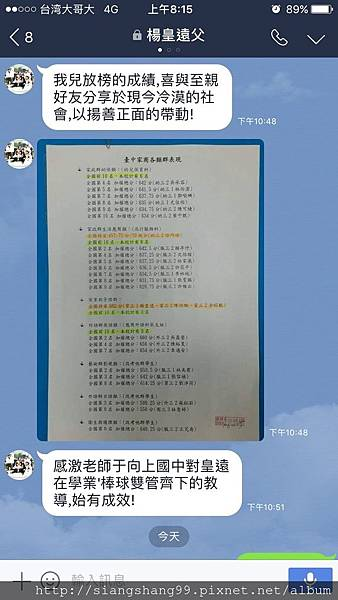 S__17702922.jpg