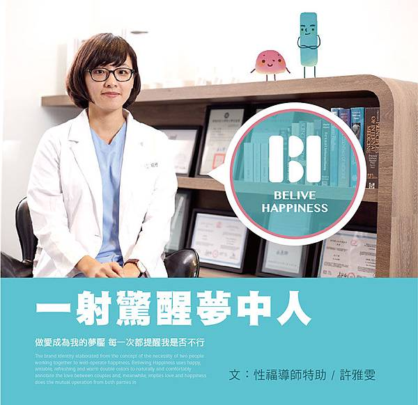 2016-03-10-一射驚醒夢中人.jpg