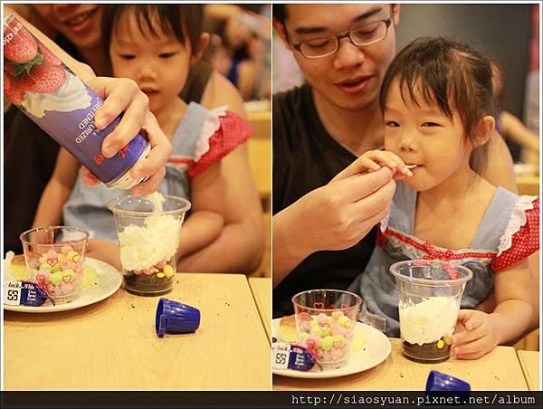 冰淇淋DIY01