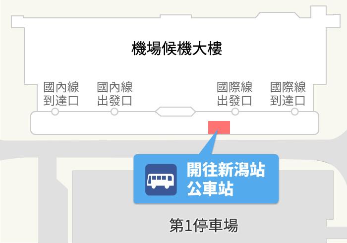 NIIGATA_shuttle bus_01.jpg