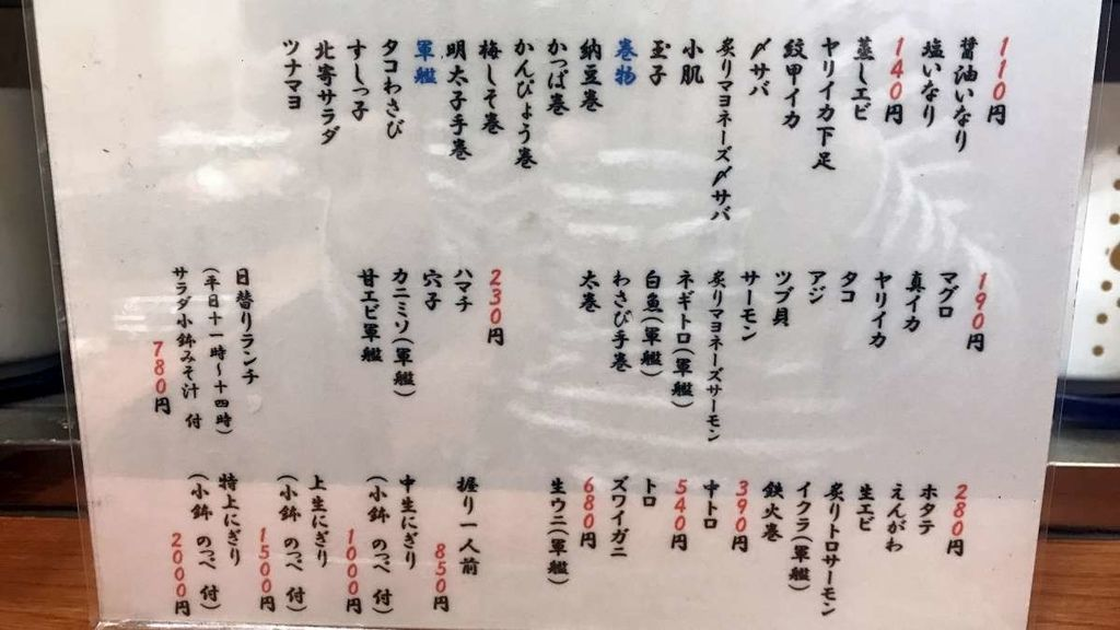 Niigate_海鮮家_01_1-1200.jpg