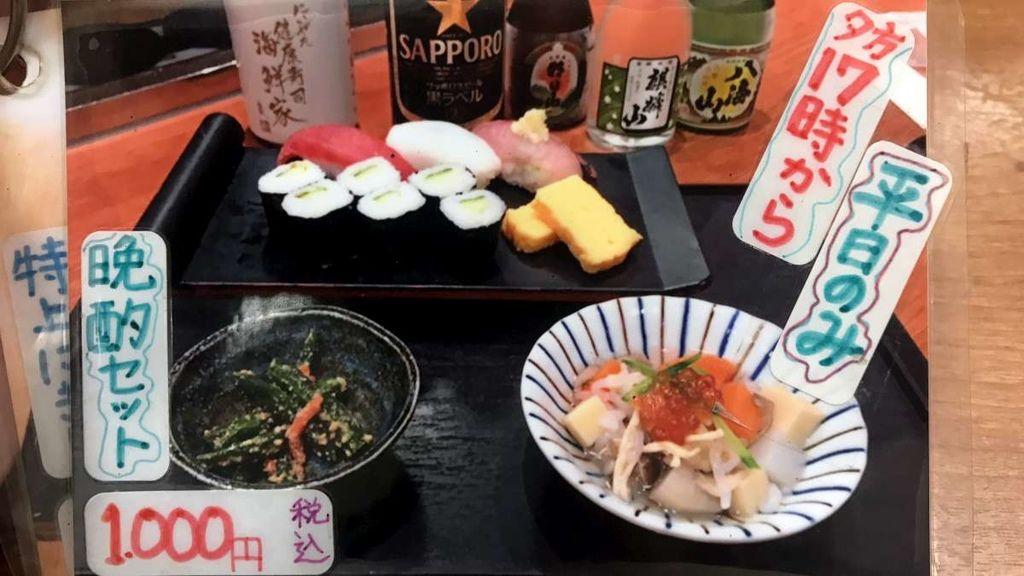 Niigate_海鮮家_03_3-1200.jpg